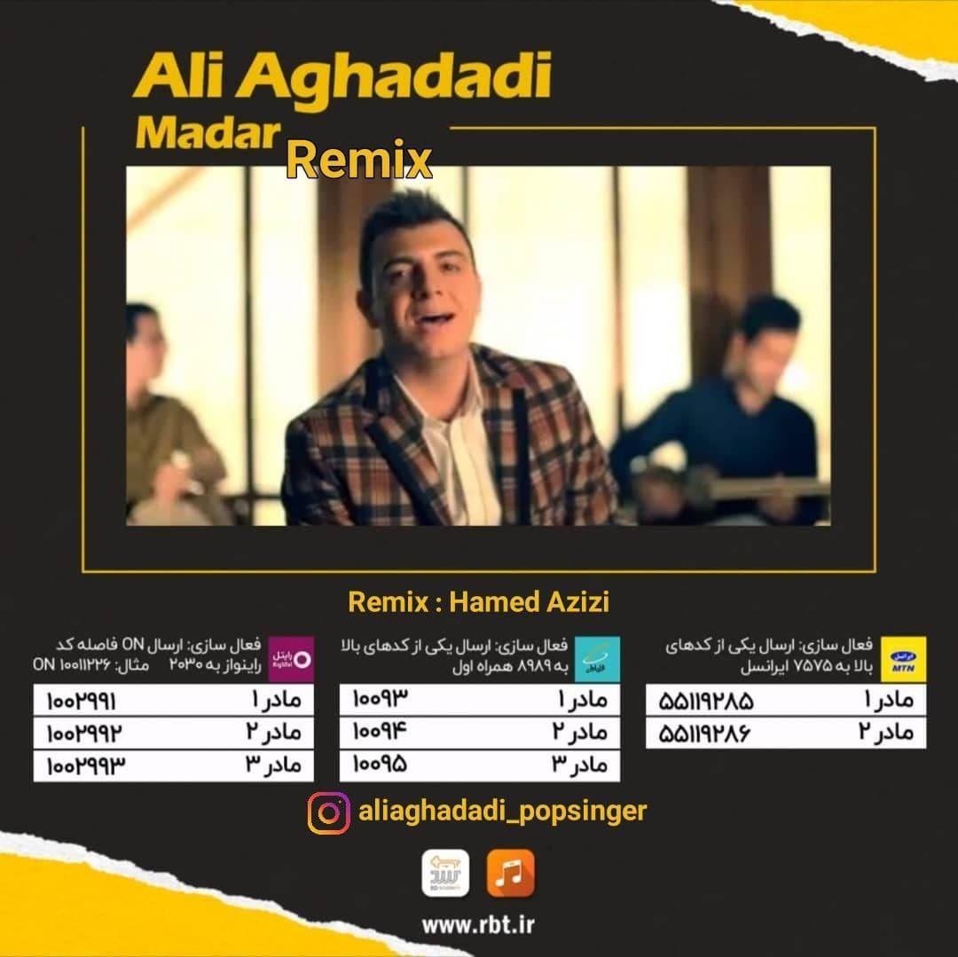 Ali Aghadadi – Madar (Remix)
