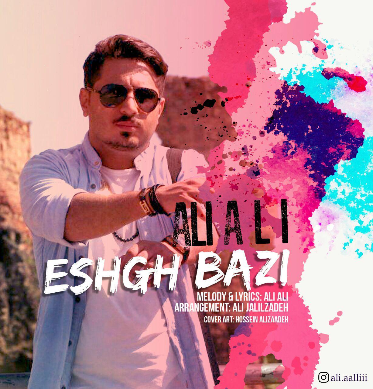 Ali Ali – Eshgh bazi