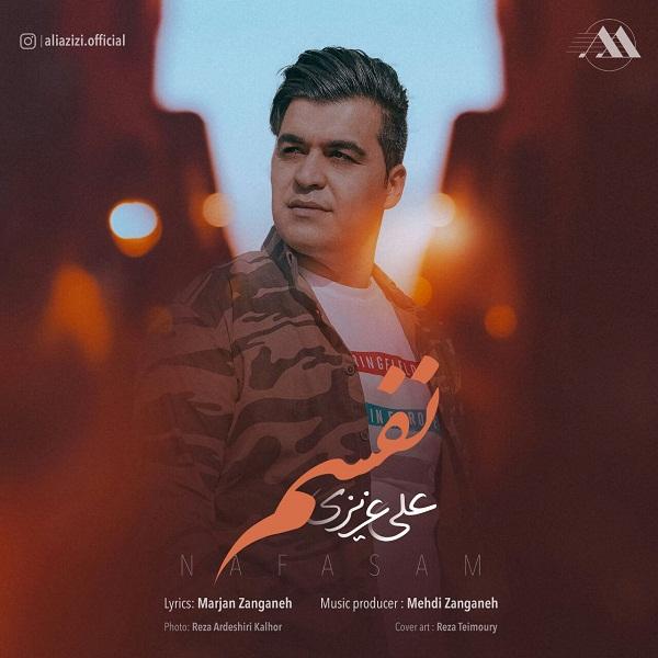 Ali Azizi – Nafasam