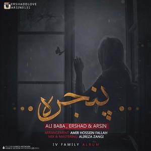 Ali-Baba-Ft-Ershad-Panjereh