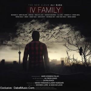 Ali-Baba-IV-Family
