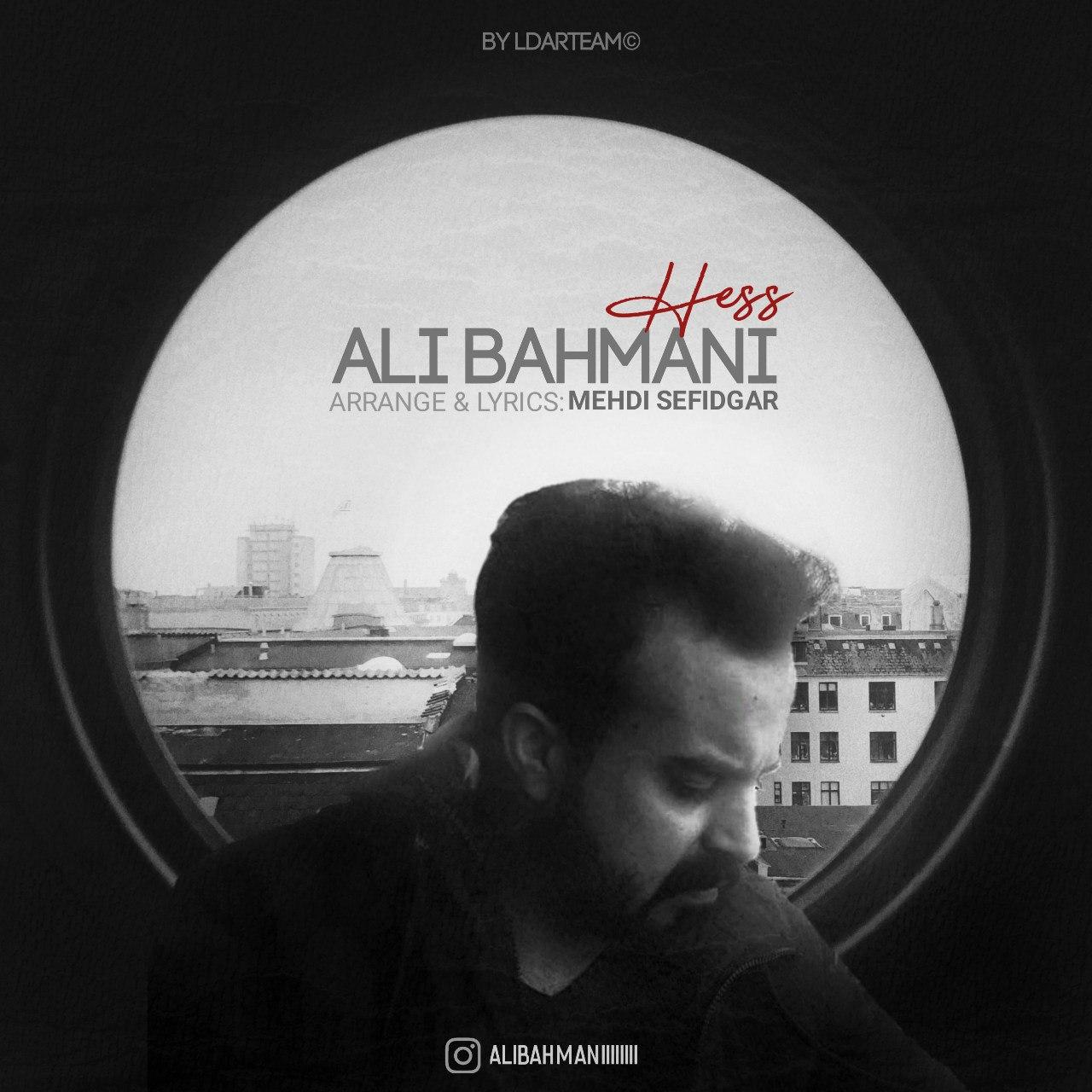 Ali Bahmani – Hess
