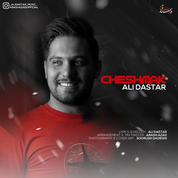 Ali Dastar – Cheshmak