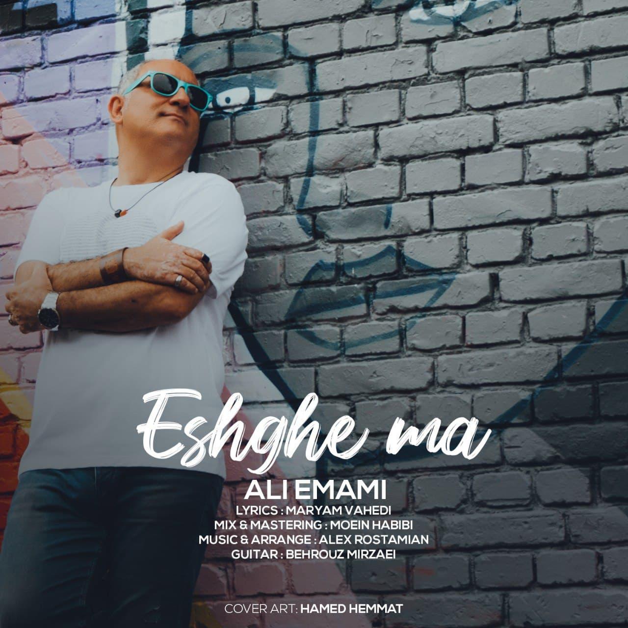 Ali Emami – Eshgh Ma