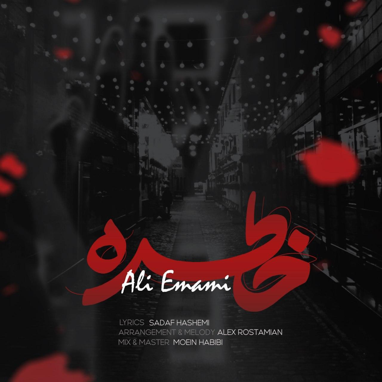 Ali Emami – Khatereh