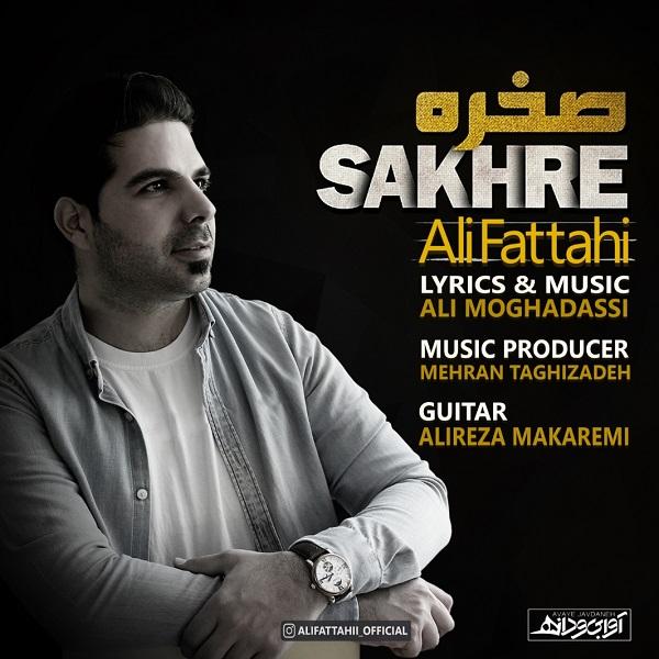 Ali Fattahi – Sakhre