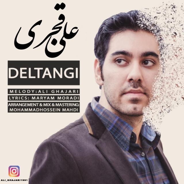 Ali Ghajari – Deltangi
