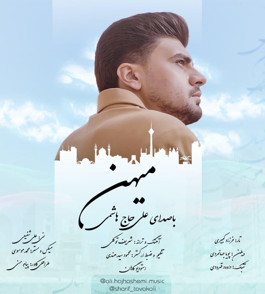 Ali Hajhashemi – Mihan