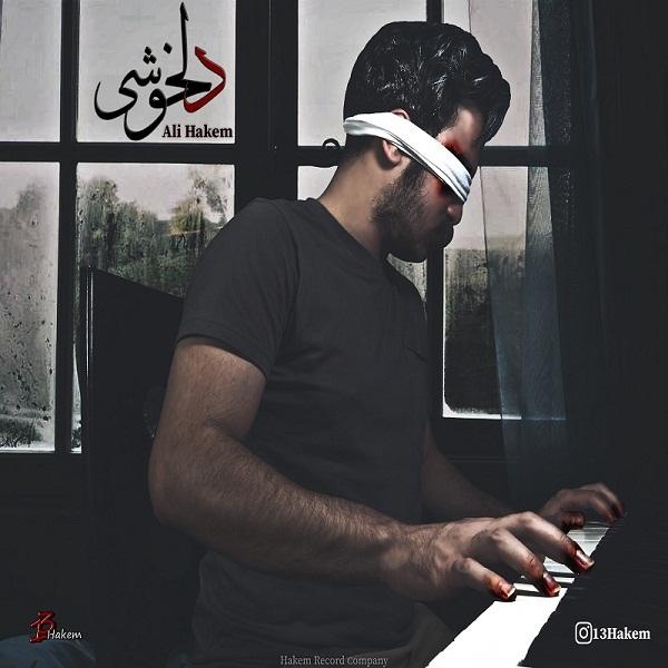 Ali Hakem – Delkhoshi