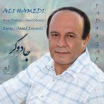 Ali Hamedi – Jadoogar
