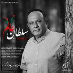 Ali Hamedi – Soltane Alam