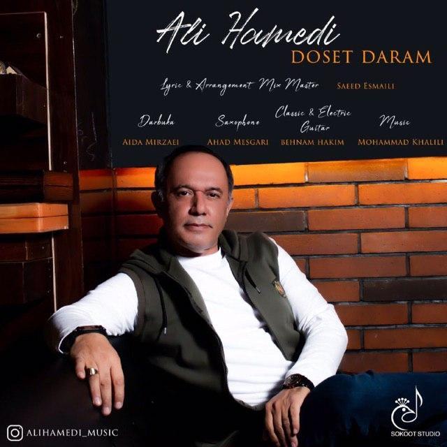 Ali Hamedi – Doset Daram