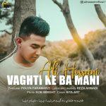 Ali Hosseini – Vaghti Ke Ba Mani