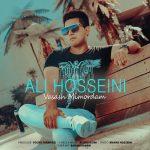 Ali Hosseini – Vasash Mimordam