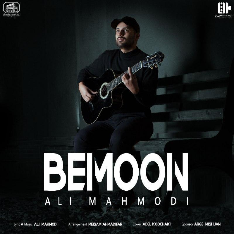 Ali Mahmodi – Bemon