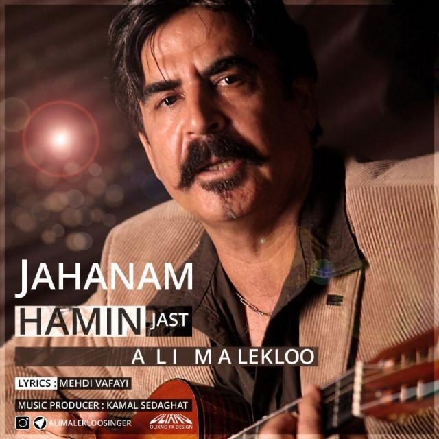Ali Malekloo – Jahanam Hamin Jast