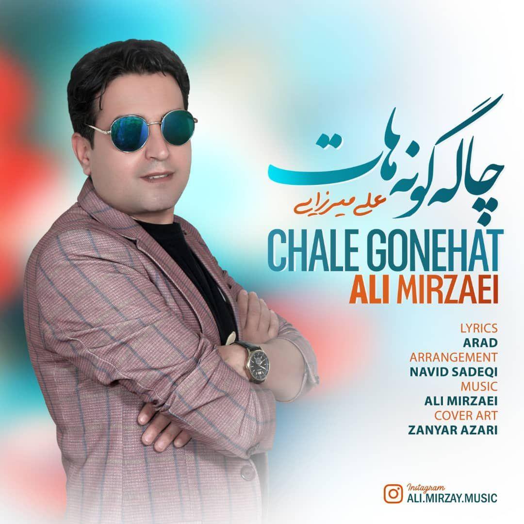 Ali Mirzaye – Chale Gonehat