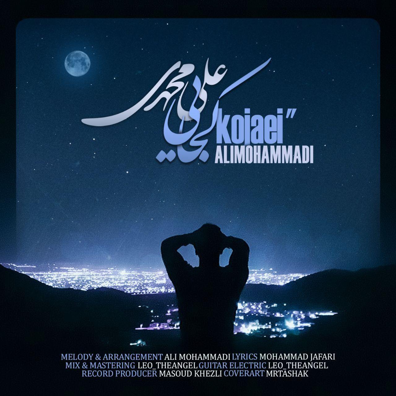 Ali Mohamadi – Kojaie