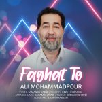 Ali MohammadPoor – Faghat To