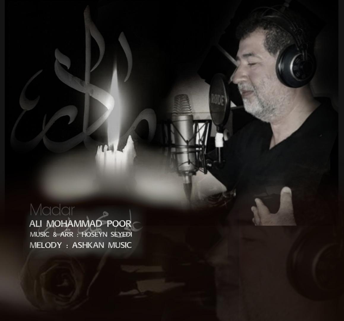 Ali MohammadPoor – Madar