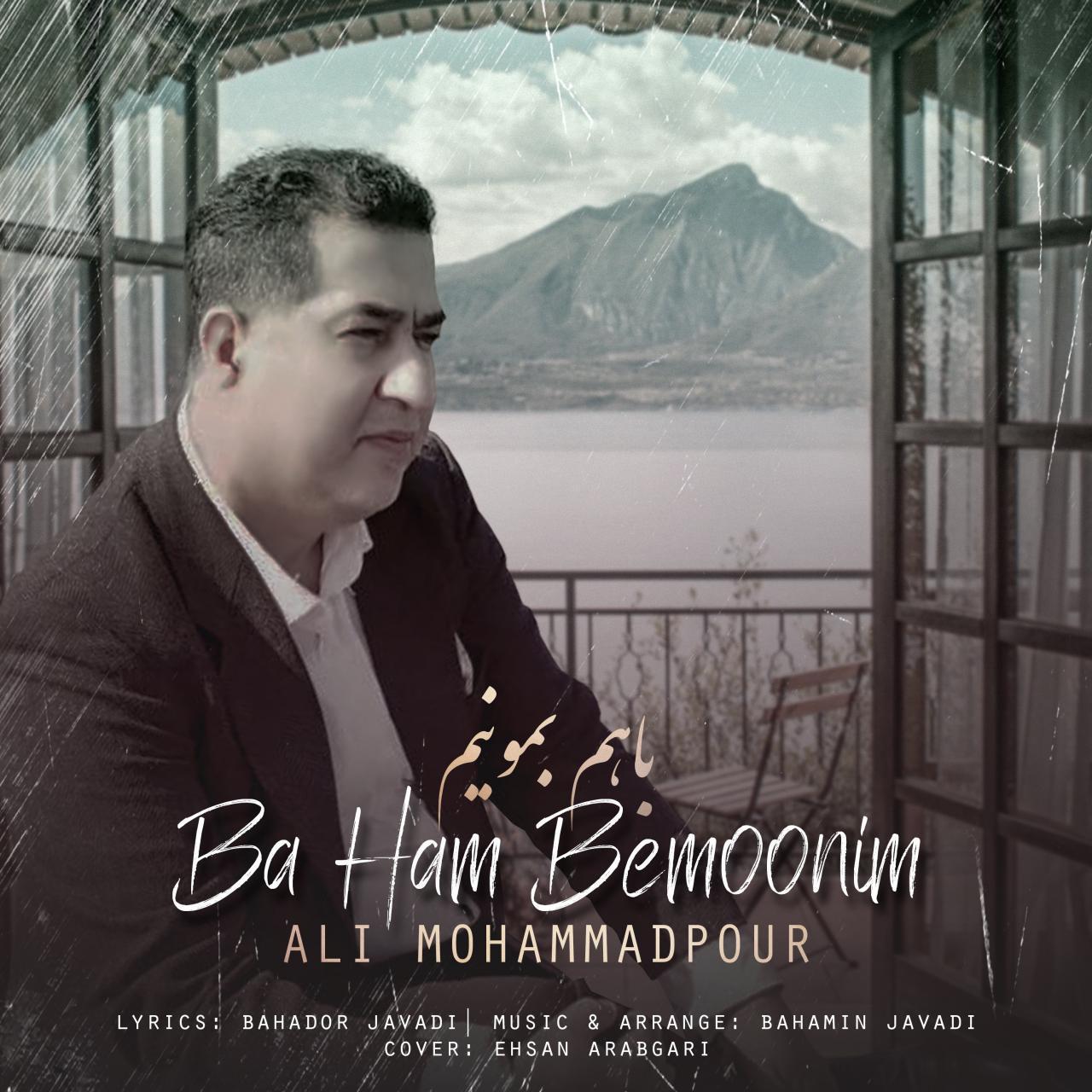 Ali Mohammadpoor – Ba Ham Bemoonim
