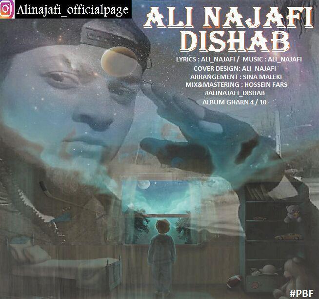 Ali Najafi – Dishab