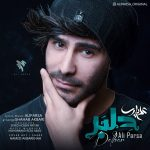 Ali Parsa – Delbar