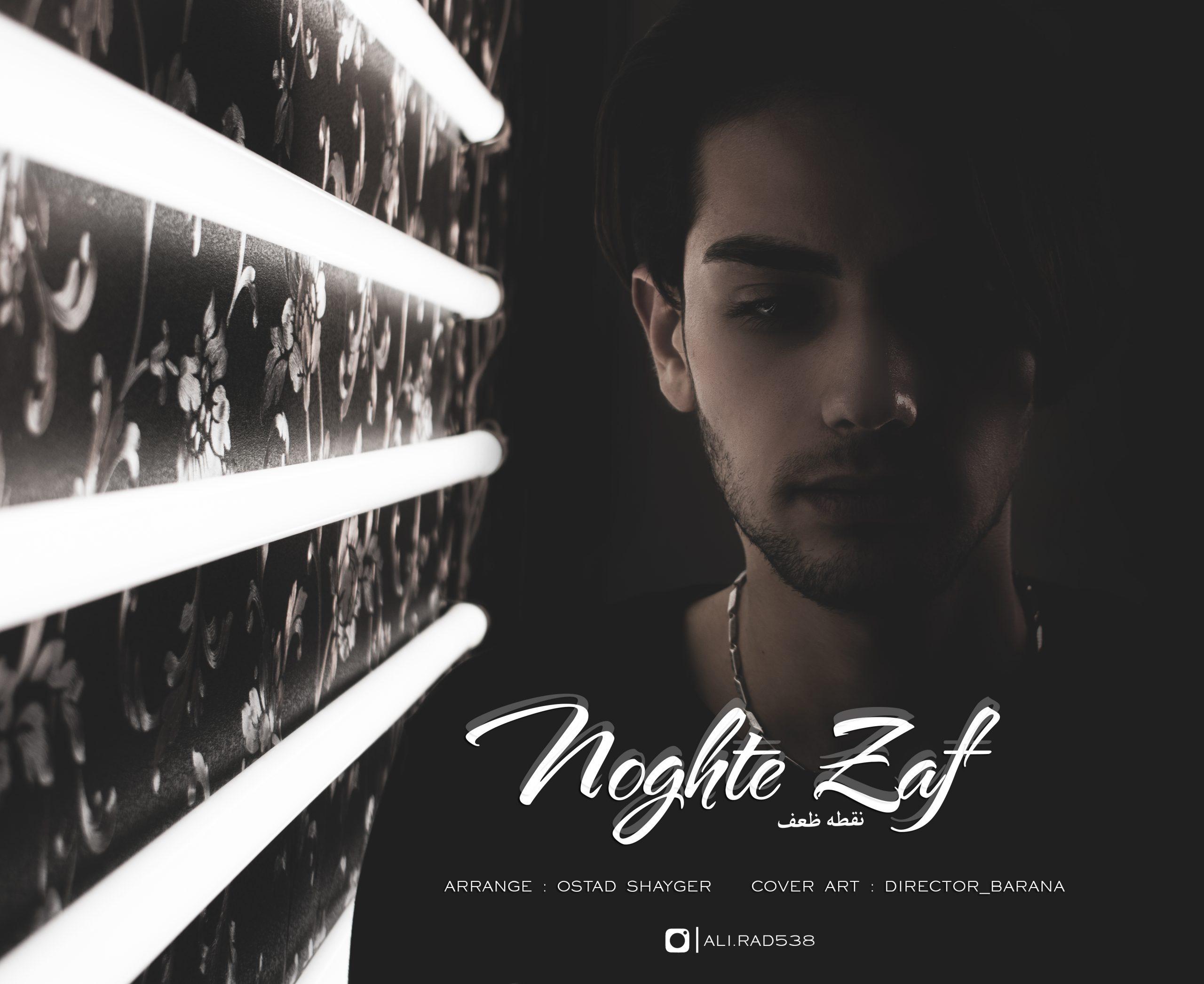 Ali Rad – Noghte Zaf