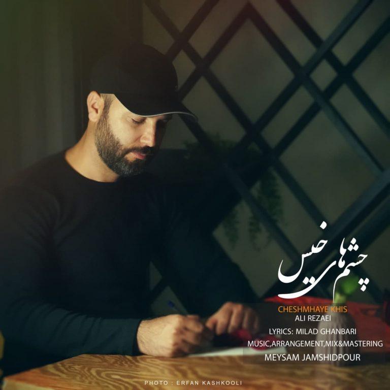 Ali Rezaei – Cheshmhaye khis