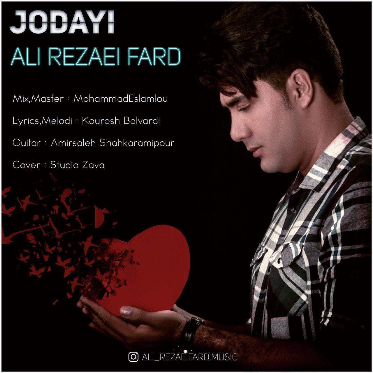 Ali Rezaeifard – Jodaei