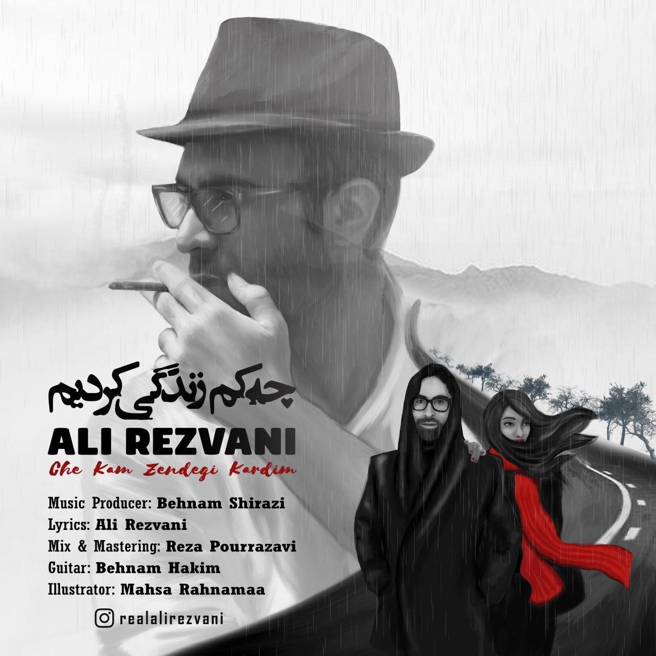 Ali Rezvani – Che Kam Zendegi Kardim
