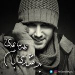 Ali Saedi – Bad Shodi Bam