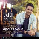 Ali Saedi – Khoshet Bashe