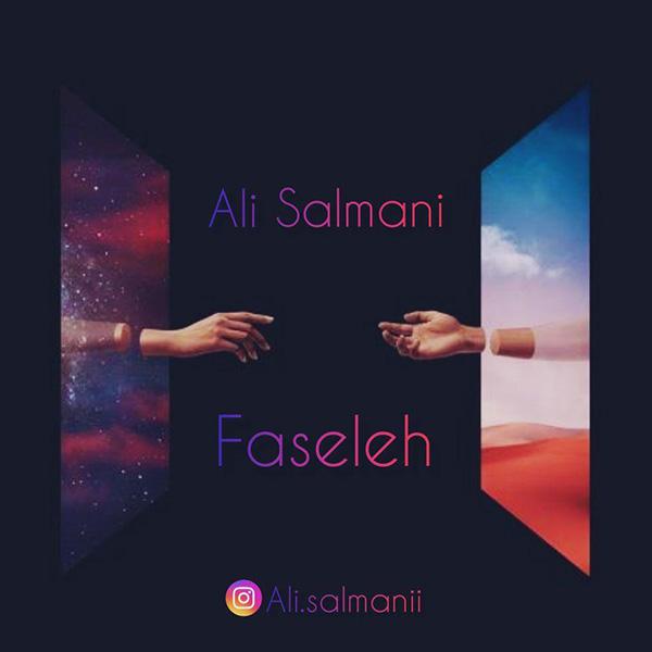 Ali Salmani – Faseleh