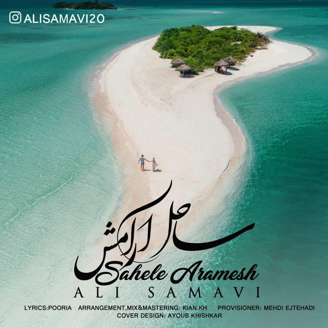 Ali Samavi – Sahele Aramesh