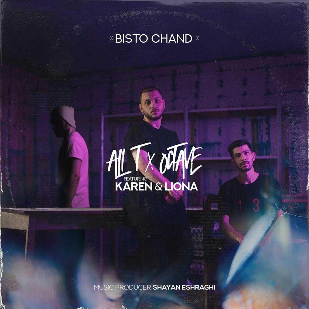 Ali T & Octave – Bisto Chand (Ft Karen & Liona)