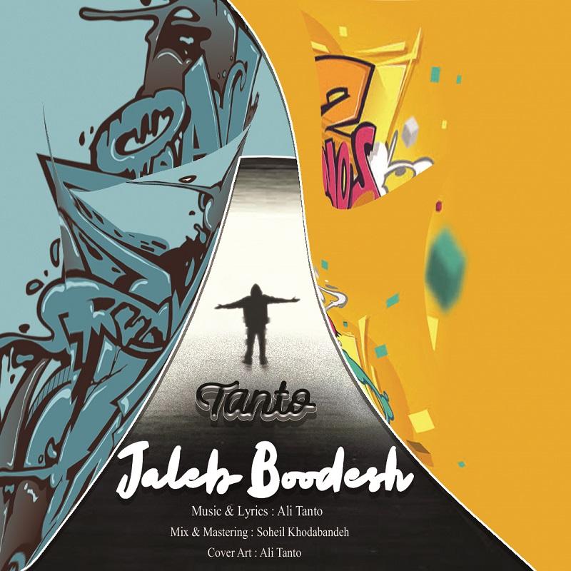 Ali Tanto – Jaleb Boodesh