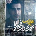Ali parsa – Bi Khodahafezi