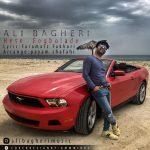 Ali Bagheri – Cafe