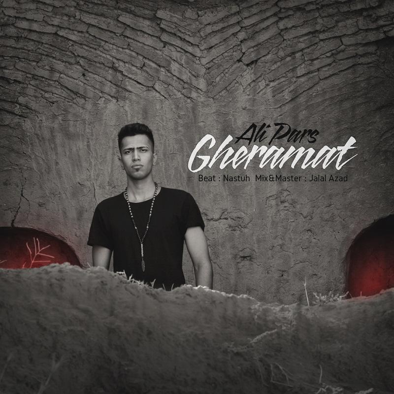 Ali Pars – Gheramat