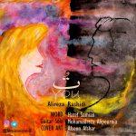 AliReza Rashidi – You