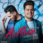 Ali Atham – Gharare Man