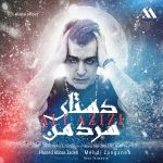 Ali Azizi – Dastaye Sarde Man