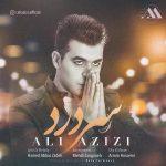 Ali Azizi – Sar Dard