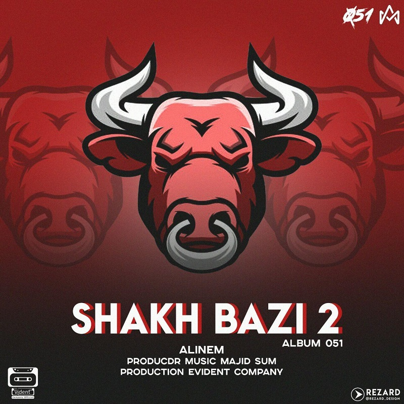 Alinem – Shakh Bazi 2