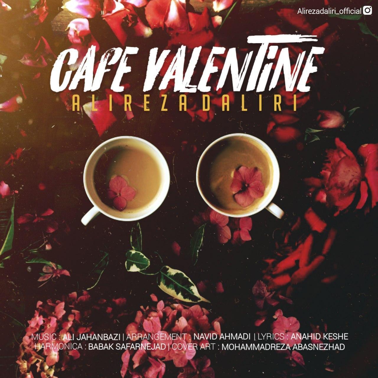 Alireza Daliri – Cafe Valentine