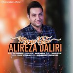 Alireza Daliri – Mane Bi To