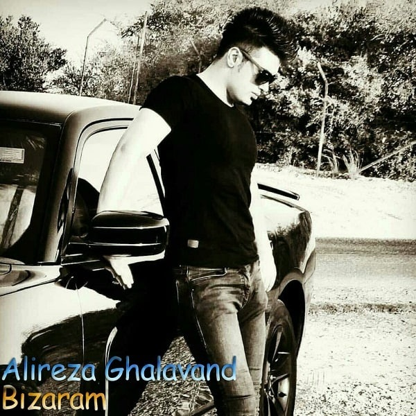 Alireza Ghalavand – Bizaram