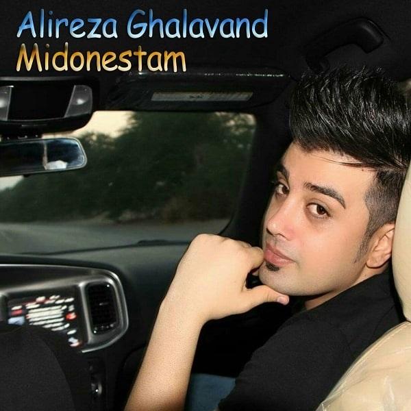 Alireza Ghalavand – Midonestam