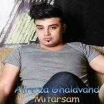 Alireza Ghalavand – Mitarsam